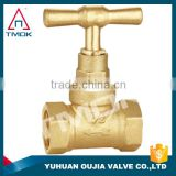 y stop valve PN 40 mini brass body polishing CW617n material hydraulic nickel-plated 1 1/2 inch stop valve for oujia