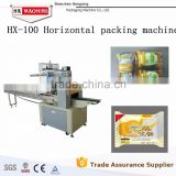 Horizontal Multifunction Flow Cake Packing Machine,Bread Wrapping Machine,Bisucits Packaging Machinery
