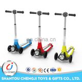 2017 Hot sale adjusted mini mobility folding scooter for kids