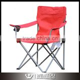 Wholesale Convenient Monogrammed Folding Chair