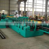 Metal steel high speed way guardrail forming machine /2-wave and 3-wave highway guardrail forming machine
