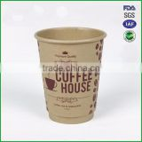 Eco friendly custom double wall hollow paper cups,double wall cups