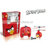 rc red bird helicopter rc flying bird flying bird toy