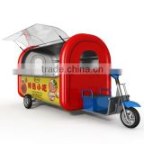 <b>Electric</b> mobile car food <b>cart</b>