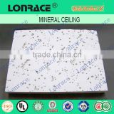 2015 alibaba hot selling mineral fiber ceiling board