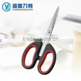 "(F145A)5.5"" Office/Student/School/Home/Household Scissor,Shear"