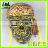 Gold Halloween party mask