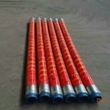 Factory Supply Export Quality 4 inch flexible Concrete Pump Rubber End Hose