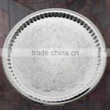 Silver plated round dish tray , Room service tray, Airlines service tray, Decorative serving tray, Arabic metal tray
