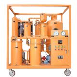 Lubricating oil/Hydraulic oil/Lube Oil Filtration & Dehydration Plant