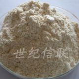 Promote rooting plant growth regulator potassium indolyl butyric acid(K-IBA) 98%TC