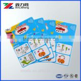 Colorful Paper Blister Cards for children Toys ; Paper cards with CMKY Printing . Beautiful paper cards supply