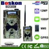 Newest! 2016 Boskon Guard wireless 12MP hunting video camera
