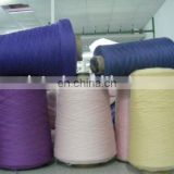 wool/cashmere blended yarn