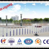 Hot sale government guardrail