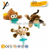 2017 baby funny plush animal toys with pacifier baby teething toy