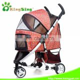 US new alumina pet stroller pet products
