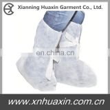 HXB-01:Nonwoven PP Bootcover