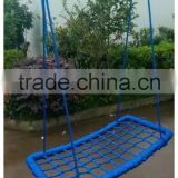 square garden swing metal swing for children made in China