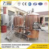 500L red copper beer brewing equipment for 2017 hot sale