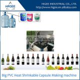 5 gallon glass water bottle plastic cap making machine