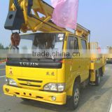 JAC 14m folding arm high aerial platform truck