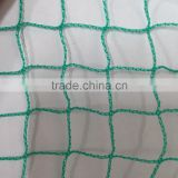 chinese factory manufactured directly bird netting / hdpe agricultural net / anti bird netting