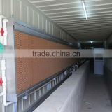 poultry house environment control system of cooling pad