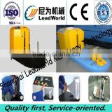 Stretch film wrapping macine luggage airport