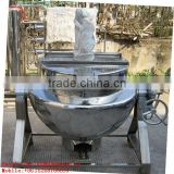 300Lcooking meat pork tiling double Gas Heating Jacketed Kettle with agitator made in chine save energy