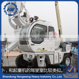 HWJB200 2.0cbm mobile concrete mixer truck self-feeding concrete mixer truck
