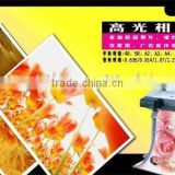Inkjet Photo Paper 220g 180g