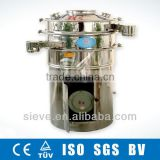 GMP Standard Vibrating Separator for Pharmaceutical industry