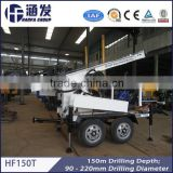 Can drill 150m Depth ! HF150T Trailer Water Well Drilling Equipment Working with Air Compressor