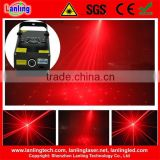 "200mW Red Big-Dots ""Moving-Head"" Twinkling Laser Light"