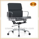 High quality leather office chair