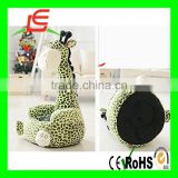 LE B124 plush animal giraffe sofa chair