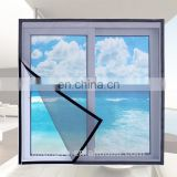 Magnetic Detachable Type Screen Curtain
