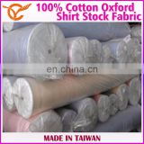 Taiwan Pure Cotton Plain Oxford Shirt Stock Fabric