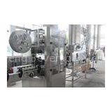 Automatic Round Bottle Labeling Machine Vertical Sleeve Labeler Machine