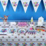 Birthday Party decoration Standard Kit Party Supply Kit