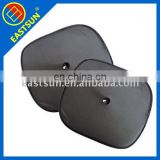 Retractable Car Sunshade for Side Window