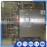 Advanced German Technology Dairy Homogenizer Price