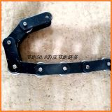 Stainless steel conveyor belt chain