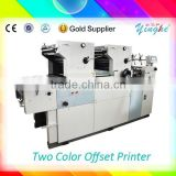 China professional Automatic 4 colour offset printing machine price