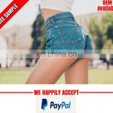 Hot look denim shorts for girls at low price