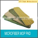 Microfiber scrubbing mop pad/cleaning pad