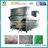 Plastic color sorting machine with CE & ISO certification