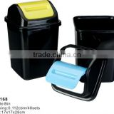 New Plastic Waste Bin Garbage Cans Trash cans for shool /home/hotel use TH-168