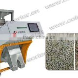 Lentils Bean Color Sorter With Most AdVanced CCD Full Color Camera VV